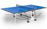 Всепогодный теннисный стол Start Line Compact Outdoor LX
