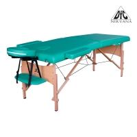 Массажный стол DFC NIRVANA Relax (Green) арт.TS20111_Gr