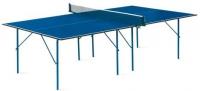 Теннисный стол Startline Hobby-2 6010