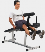 Скамья для ног Body Solid Powerline PLCE65 (PLCE165)