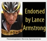 LiveStrong LSPRO1 2338
