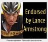 LiveStrong LSPRO2 2339